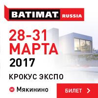 batimat-rus