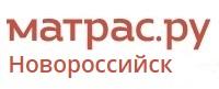 Матрас.ру - матрасы и спальная мебель в Новороссийске