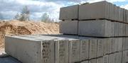 Фундаментные блоки ФБС - foto 0