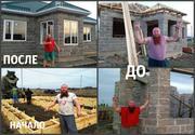 Строительство домов, катеджей из Арболит Блока - foto 1