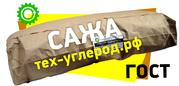 Оптовая продажа САЖИ СТРОИТЕЛЬНОЙ. - foto 2