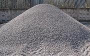 Песок,  ГПС,  щебень купить в Краснодаре по низкой цене