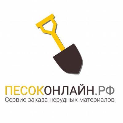 Доставка нерудных материалов Краснодар - main