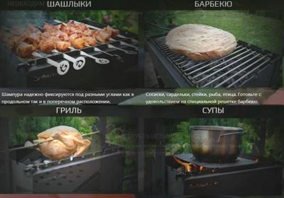 Гриль,  мангал и барбекю в компании «Grillmax» - main